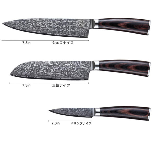 Damascus Santoku Knife